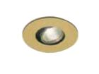 Low Profile Trim, 2.5 in. Round Aperture, Adjustable Trim, White, Insulated Ceiling